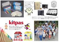 日本理化学工業_写真